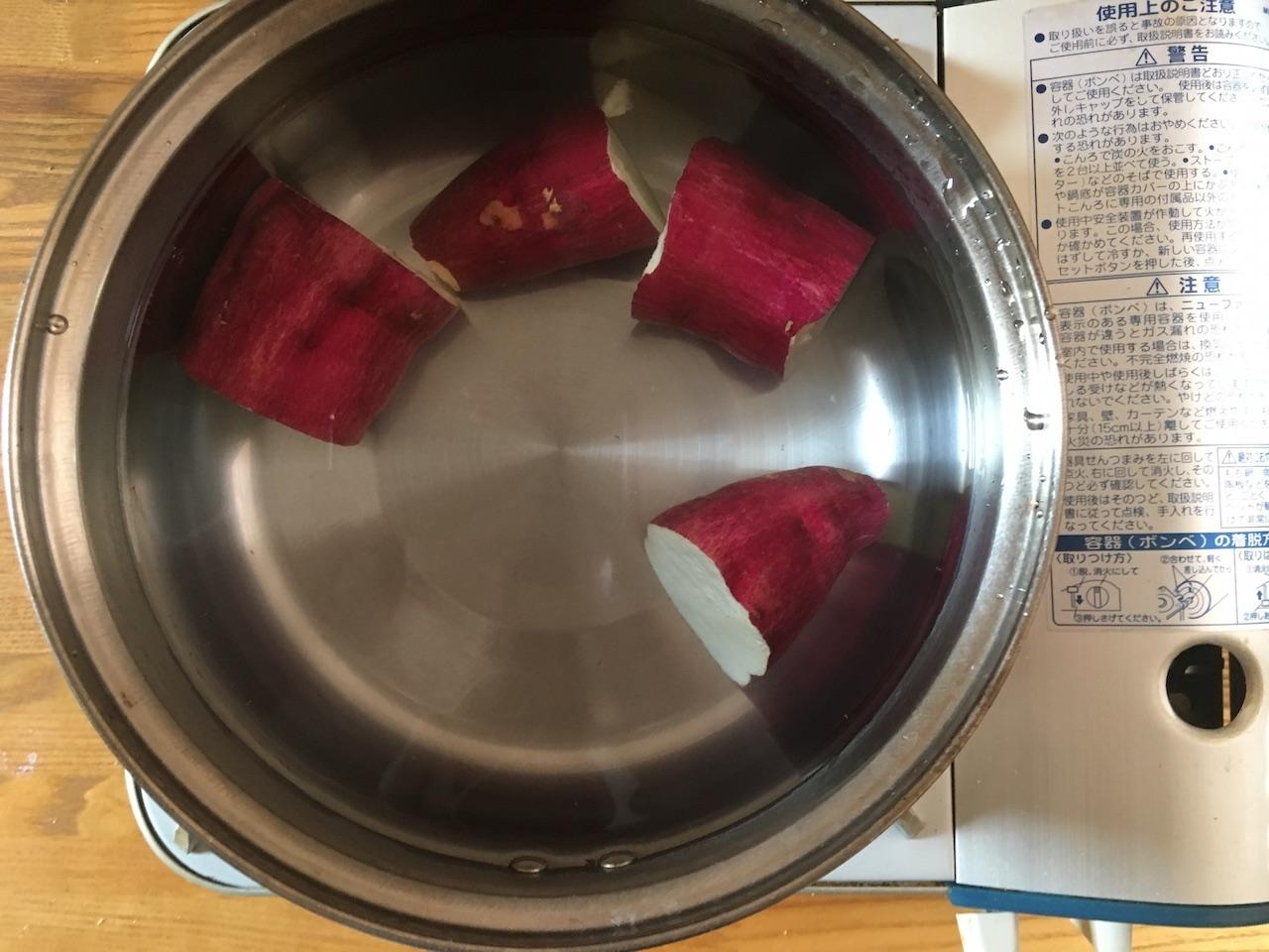 鍋にさつまいもを入れて茹でる