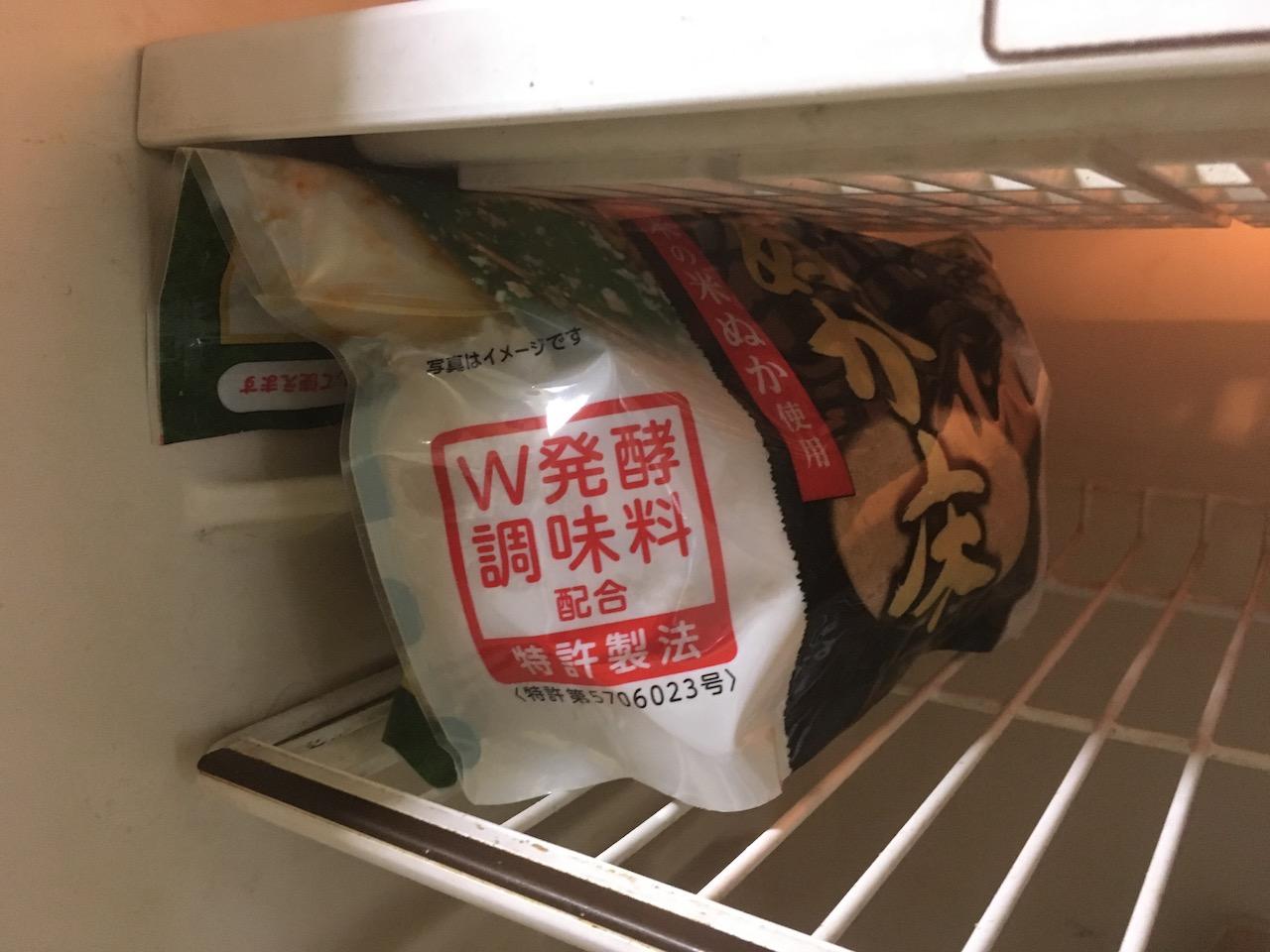 東海漬物のぬか床。冷蔵庫へ入れる