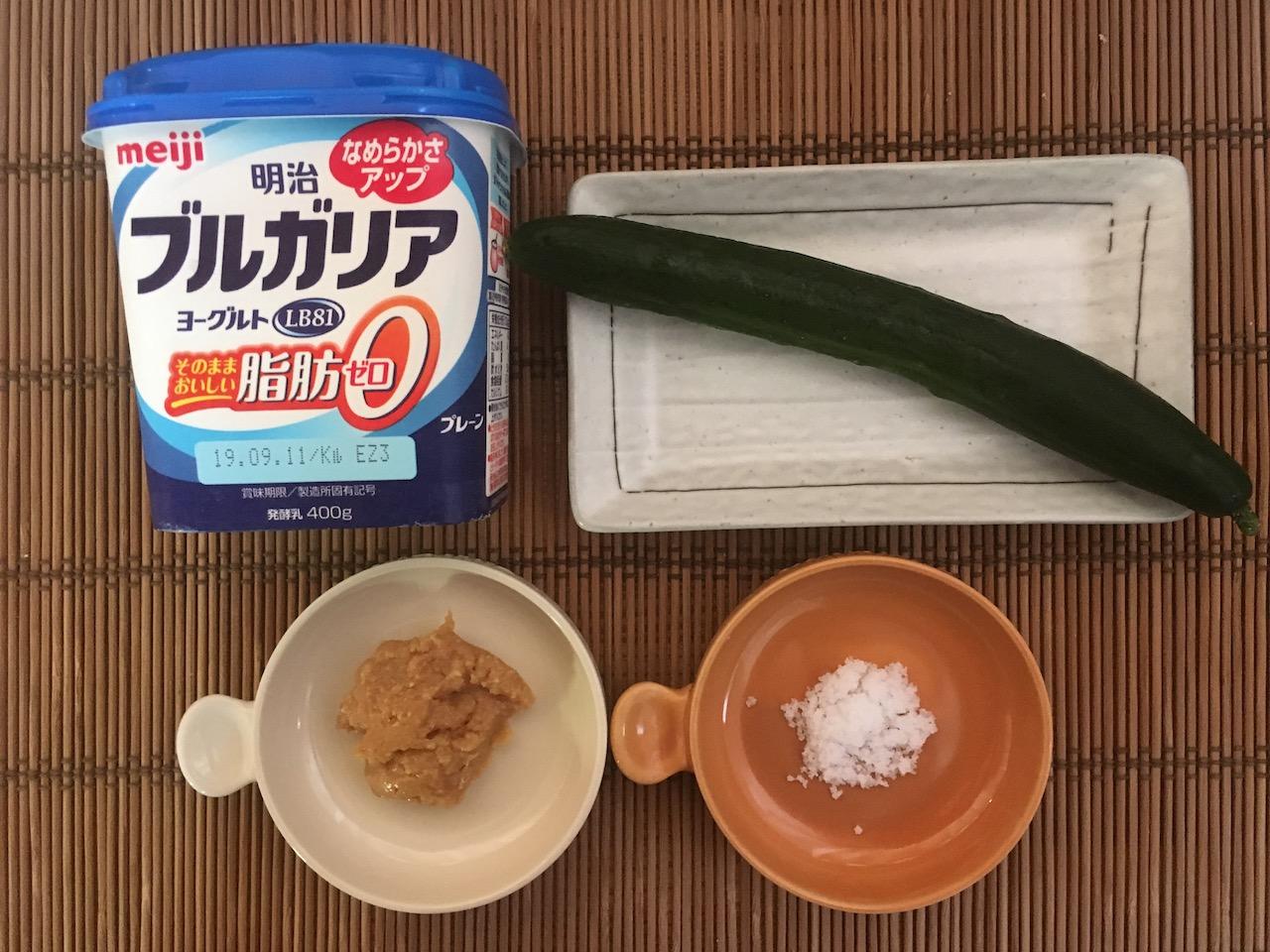 ヨーグルト&きゅうり&味噌&塩