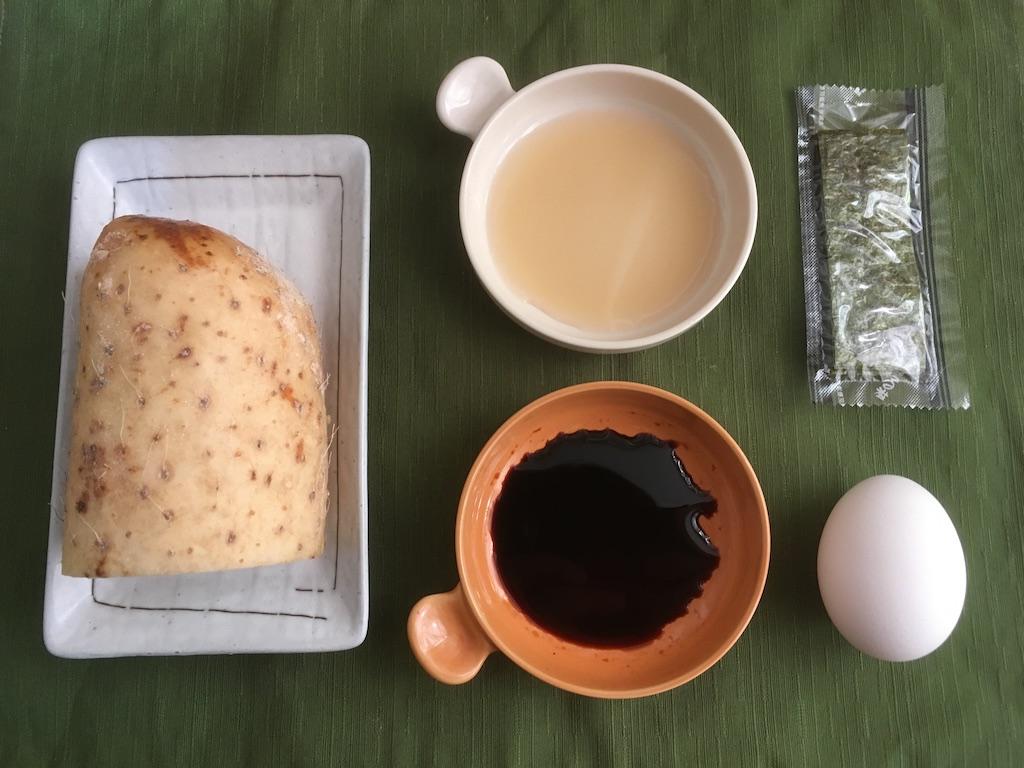 玄米のとろろご飯の材料