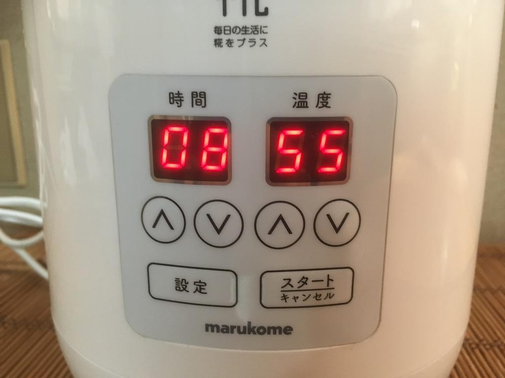 米麹で甘酒を作る②