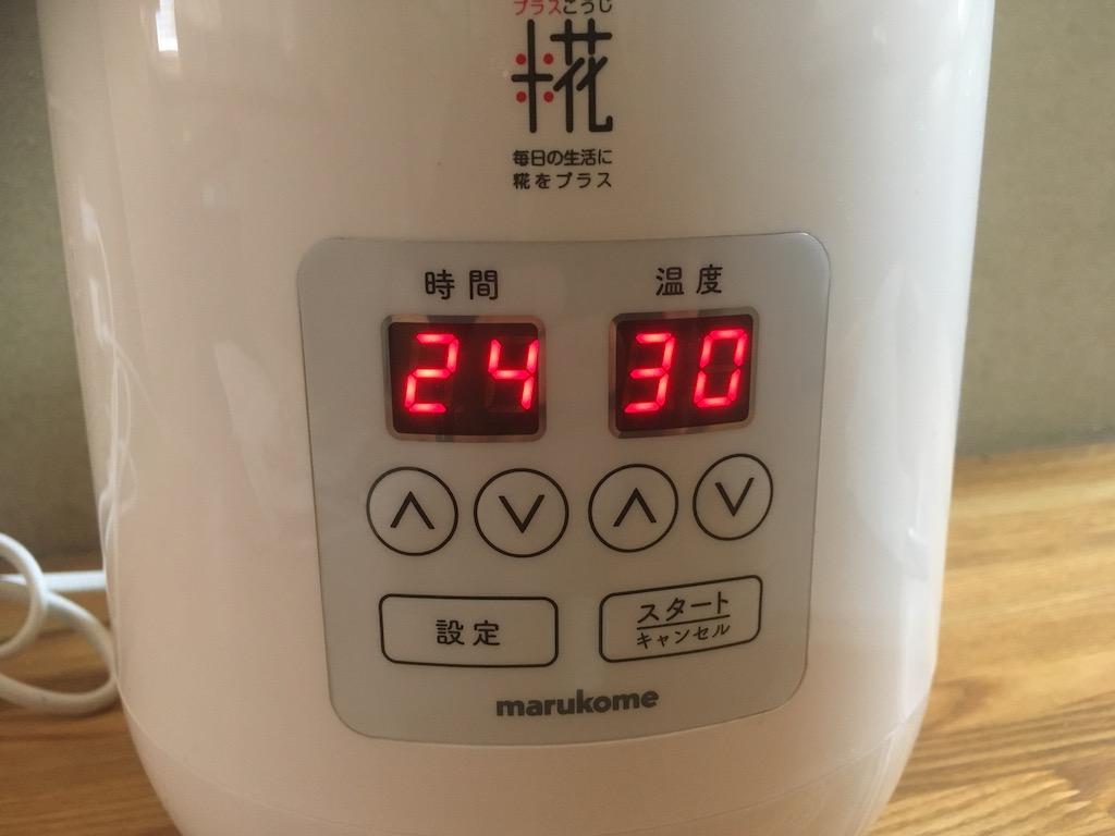 甘酒メーカーで保温時間と温度を設定